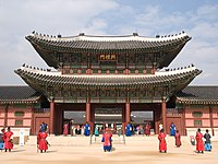 Korea-Gyeongbokgung-Guard.ceremony-08.jpg