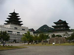 National Folk Museum of Korea - View of the National Folk Museum building.