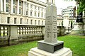 Korean War memorial, Belfast - geograph.org.uk - 836354.jpg