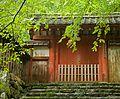 Koyasan 高野山 (Wakayama-Japan) (4950763093).jpg