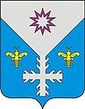 Kozlovka COA (2020).jpg
