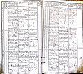 Krekenavos RKB 1849-1858 krikšto metrikų knyga 055.jpg