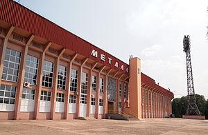 Metalurh Stadium (Kryvyi Rih) - Image: Kryvyi Rih Metalurh Stadium