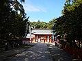 Kumano Kodo pilgrimage route Kumano Hayatama Taisha World heritage 熊野古道 熊野速玉大社10.JPG