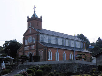 Hidden Christian Sites in the Nagasaki Region - Image: Kuroshima church