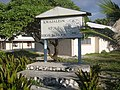 Kwajalein Atoll High School.jpg
