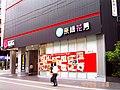 Kyobashi-Kagetsu2.jpg