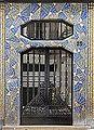 La maison bleue (art déco, Angers) (14973761939).jpg