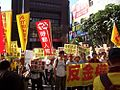 Labour movement groups protest at Council of Labor Affairs 20061112.jpg