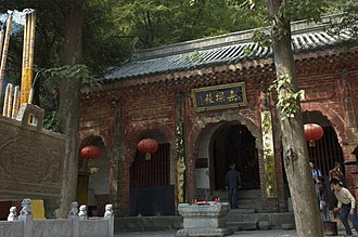 Anhui - Langya Buddhist Temple in Chuzhou.