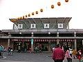 Lanterns and TRA Fulong Station 20090131.jpg