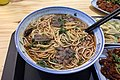Lanzhou-style beef noodle soup at Qiaotou (20190610190359).jpg