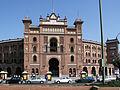 LasVentas main entrance02.jpg