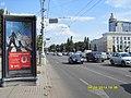 Leninskiy rayon, Voronez, Voronezhskaya oblast', Russia - panoramio (13).jpg