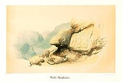 Lepsius-Projekt tw 1-1-10 Wadi Maghara.jpg