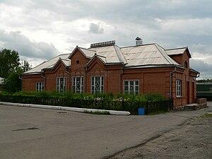 Lesosibirsk - Lesosibirsk railway station
