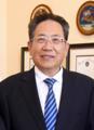 Li Jinbin.png