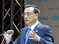 Li Keqiang - China-CEEC 2017 (3).jpg