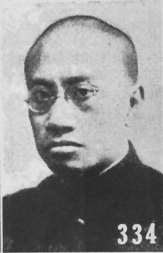Liang Shuming - Image: Liang Shuming