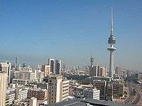 La ciudad de Kuwait es uno de los centros financieros y de negocio más activos de Oriente Medio