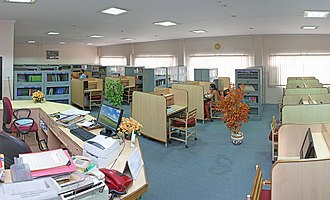 Al-Ameen College of Pharmacy - A library room in the college