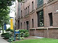 Library - Wheelock College - DSC09874.JPG