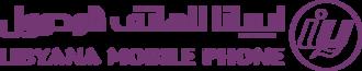 Libyana - Image: Libyana mobile phone logo