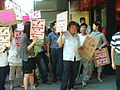 Lok Fu protested angry of The Link.JPG