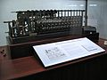 London Science Museum by Marcin Wichary - The world's first working Difference Engine, pt. 1 (2290025812).jpg