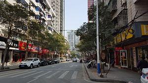 Changyang Tujia Autonomous County - Longzhou Boulevard