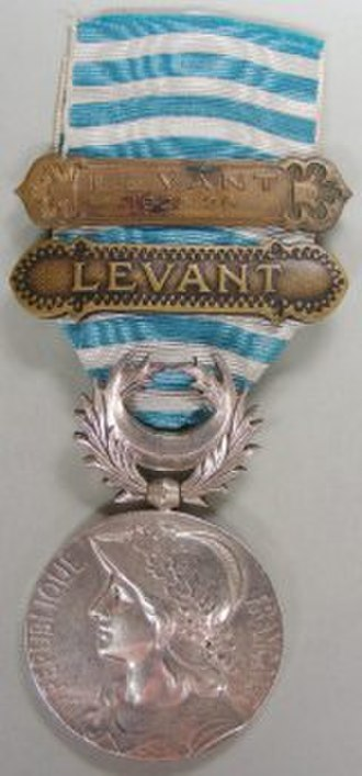 Levant - French medal commemorating the war in Cilicia