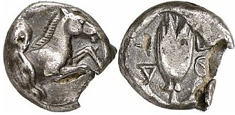 Ancient Thessaly - silver hemidrachm of Thessalian League struck 470–460 BC