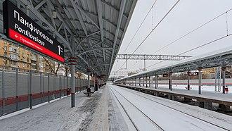 Panfilovskaya (Moscow Central Circle) - Image: MCC 01 2017 img 12 Panfilovskaya station