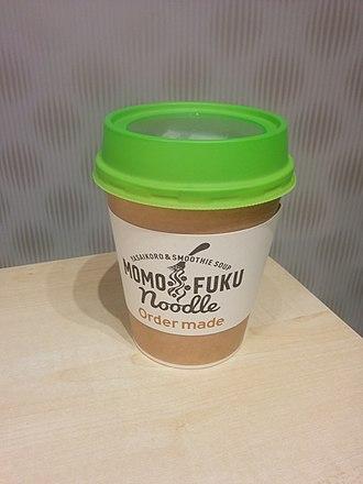 """Momofuku Ando - """"MOMOFUKU Noodle"""", by NISSIN"""