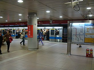 National Taiwan University Hospital Station - NTU Hospital Station platform level