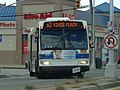 MTA Flatbush South 44.jpg