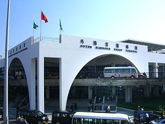 Outer Harbour Ferry Terminal - Image: Macau Outer Harbour Ferry Terminal 1