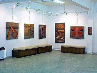 Techni Art Association - Image: Macedonian Museums 58 Syllogos Tehni Kilkis 257