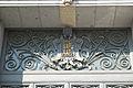 Madrid Banco de España 131.jpg