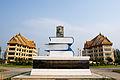 Mahachulalongkornrajavidyalaya University 06.jpg