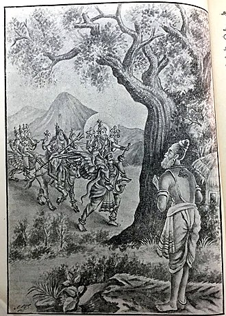 Atri - Mahavishnu and the Brahma Rudras appear in front of Saint Atri