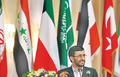 Mahmoud Ahmadinejad - Meeting of foreign ministers of neighboring countries- July 8, 2006.png