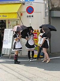 Японская лоли трах