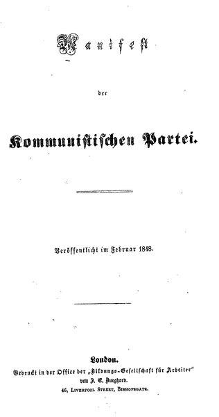 File:Manifest der kom Partei 1848-1.djvu