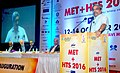 """Manohar Parrikar addressing at the international conformance on the """"MET-2016, emerging materials for Defence and Infrastructure' 12th HTS-2016, the world of advanced Heat Processing"""", in Mumbai.jpg"""