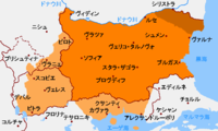 Map of Bulgaria during WWII-j.png