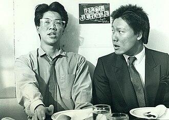 Marc Hayashi - actors Kelvin Han Yee and Marc Hayashi, San Francisco, 1983