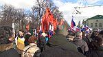 March in memory of Boris Nemtsov in Moscow - 01.jpg