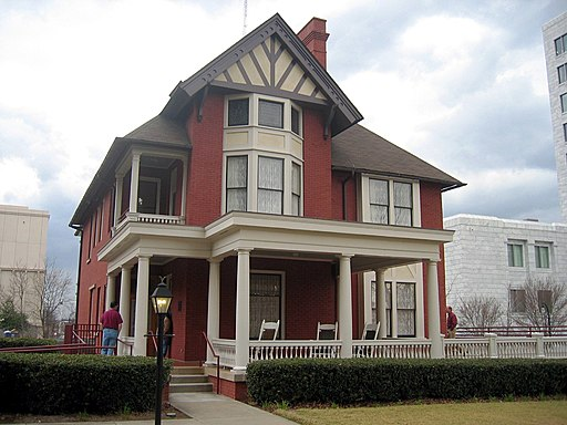 Margaret Mitchell house atlanta 2006