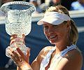 Maria Sharapova 2008 B&L Championship trophy (cropped).jpg